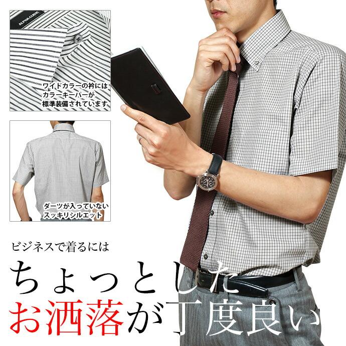 格安ワイシャツ