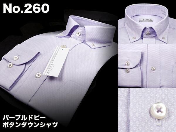 オンデューティー:ビジネスシャツ