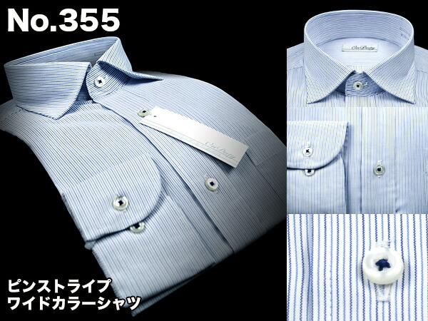 オンデューティー:ワイドカラーシャツ