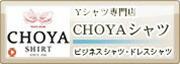 CHOYA�����