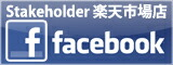 stakeholder:facebook