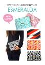 인기 상품에 재 입 하! ESMERALDA (エスメラルダ) 멀티 케이스 (모자 수첩 케이스) 세련 된 디자인으로 인기!