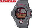 CASIO g-shock GW-9400KJ-8JR gray [CASIO G shock RANGEMAN rangement]