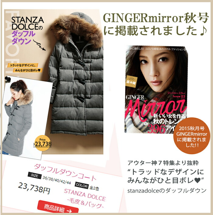 516_ginger02.jpg