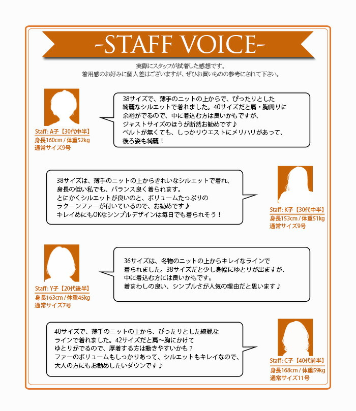 510racoon_staffvoice.jpg