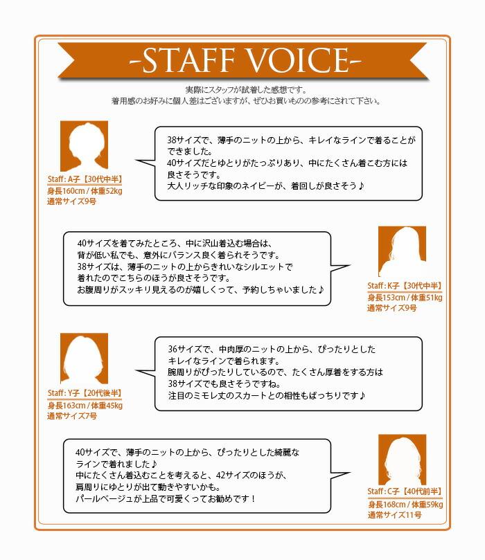 513staffvoice_3.jpg