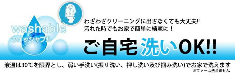 tearai_bn.jpg