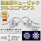25:star-jewelry