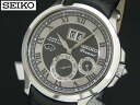 Japan yet to be released super rare SEIKO KINETIC PREMIER Seiko kinetic par pettanko perpetual calendar mens watch 100 m water resistant black SNP049