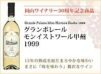 ���åݥ� �����ݥ졼�� ����ȥ��ý� [1999] ����ʴŸ� 720ml