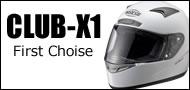 スパルコ ヘルメット CLUB X1