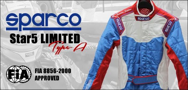 スパルコ レーシングスーツ star5 モデル リミテッド エディション