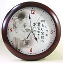 Original watch MY photo type memories Photo Gallery wood wall clock (using pictures) 10P10Nov13