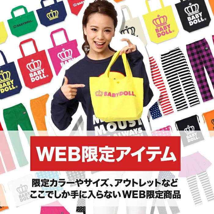 WEB����