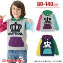 00075722_wear1026