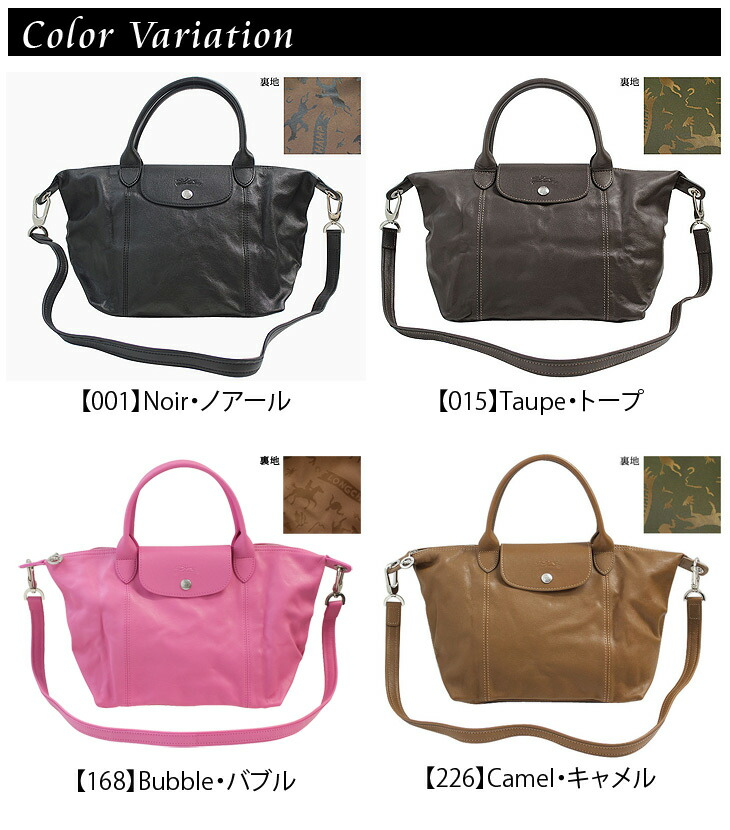 Buy Best Light Longchamp Travel Bags 1630 737 226 Camel. LONGCHAMP ?§ß?§å?¡¤?§Ô?§å