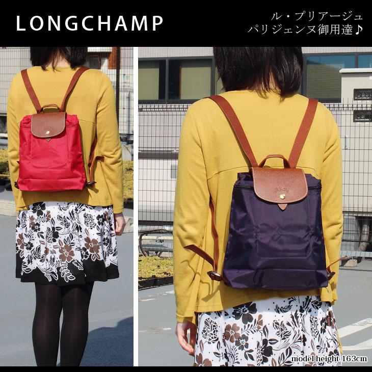 LONGCHAMP������