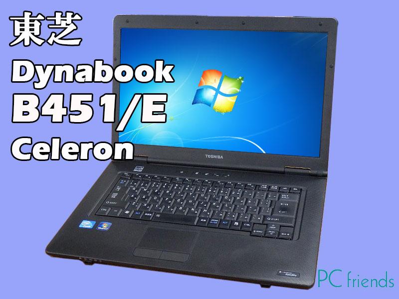 �m�[�gPC Dynabook Satellite B451/E