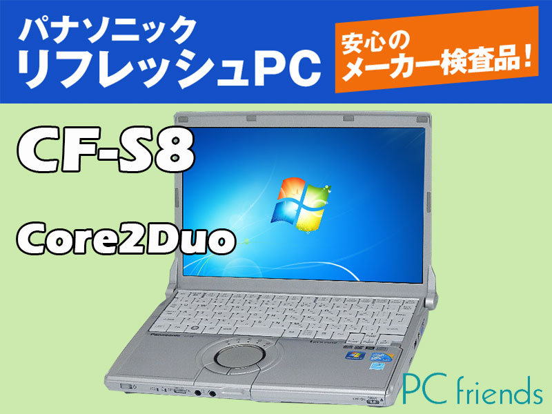 �m�[�gPC Letsnote CF-S8HWRCPS