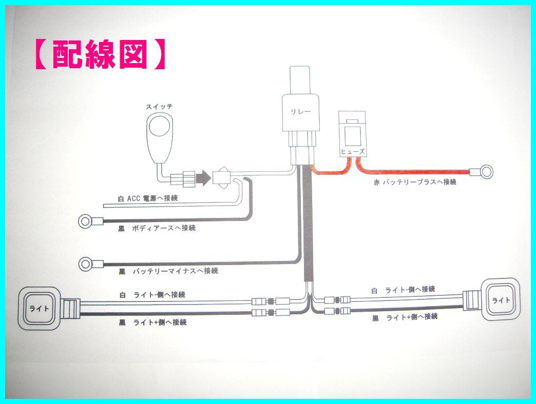 led 开关与继电器接线套件工作灯