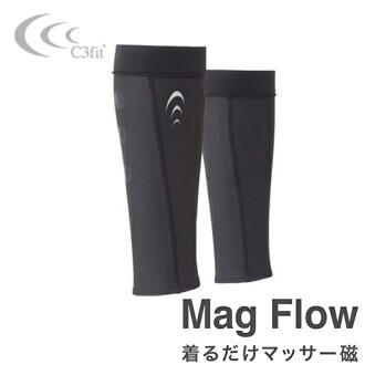C3fit Mag-Flow Gaiter【3F76340-K】中性混款磁力綁腿 壓縮小腿套 16FW SteP sports