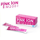 Pinkion-stick7