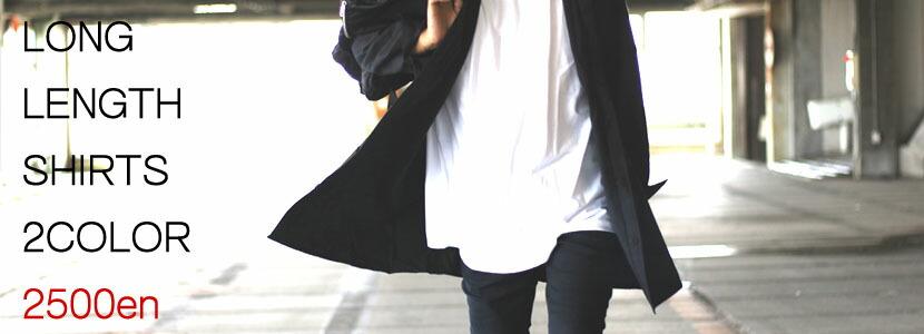 ロング丈 シャツ オーバーサイズ