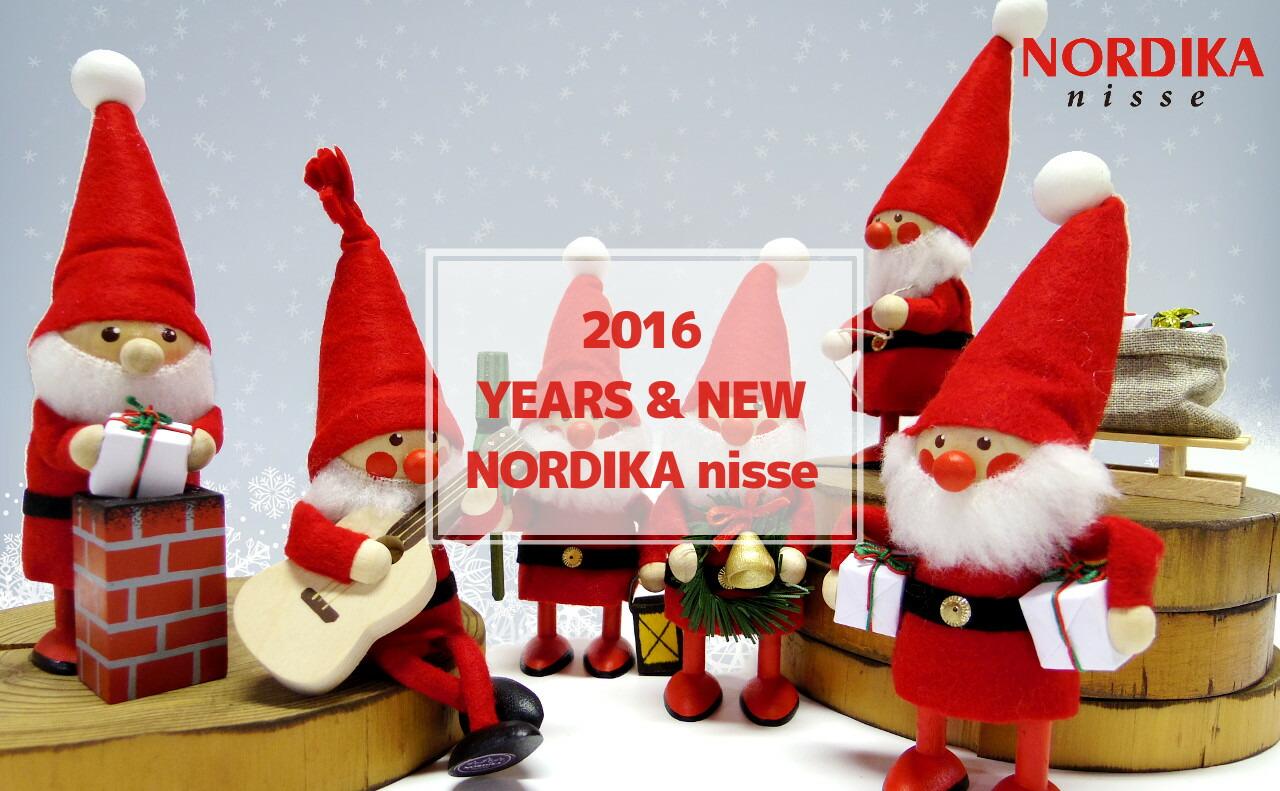ノルディカ ニッセ クリスマス 木製人形
