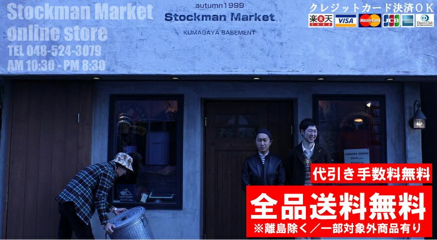 STOCKMAN MARKET ONLINE STORE�����ᥫ��������ݡ��ȥ����奢��ʤ饹�ȥå��ޥ�ޡ����åȡ�