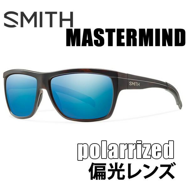 Smith Mastermind Sunglasses  websports rakuten global market smith sunglasses polarized