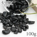 Natural harpoon on pebble (50 g) <nature stone power stone purification goods>Ornament interior morion cairngorm cairngorm ○ 1201