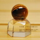 Acrylic pedestal (the small) <nature stone - circle ball (sphere), power stone for circle balls (sphere)> 台 ○ 1
