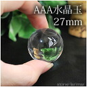 Crystal ball AAA this natural quartz crystal about 27 mm [natural stone-ball (sphere)-power stone: Crystal quartz x