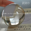 Premium natural this quartz crystal ball AAA 39.6 mm Gem No.5812F: natural stone stones ball sphere: one of a kind figurines Interior quartz crystal quartz x 1201