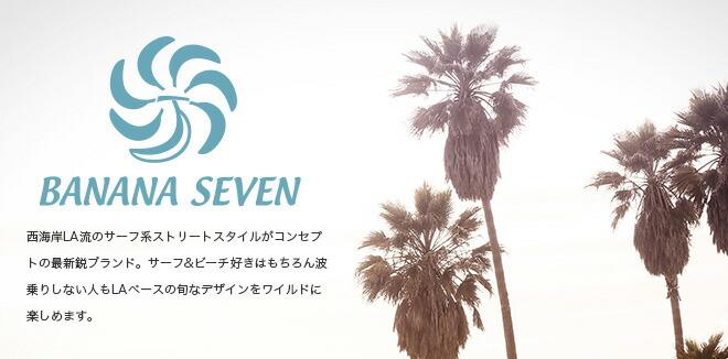 BANANA SEVEN