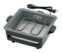 Authentic grilled hearth shop MIR-1500 55070070