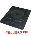 ドリテック glass top flat IH electromagnetic cooking with black DI-106BK2