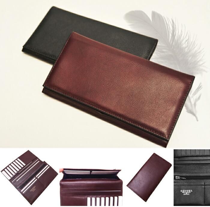 本格レザー:定番型長財布