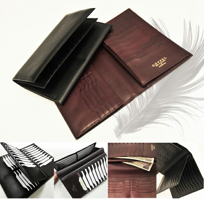 card case wallet