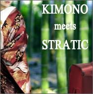 スーツケース kimono