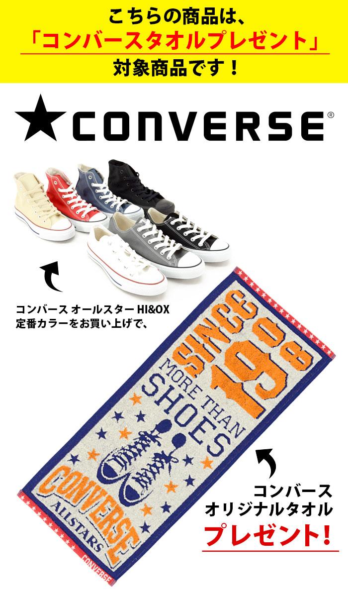 【タオルプレゼント中!】コンバース グレー チャコール スニーカー ローカットシューズ CONVERSE ALL STAR OX