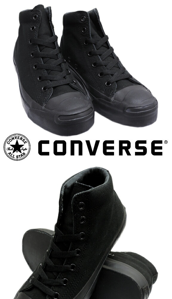 ����С��� ����å��ѡ����� �ߥåɥ��å� ���֥��ˡ����� ���塼�� CONVERSE JACK PURCELL MID