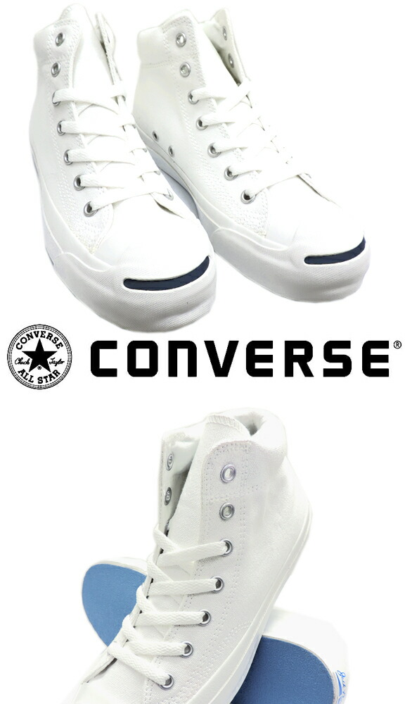����С��� ����å��ѡ����� �ߥåɥ��å� ���ˡ����� ���֥��塼�� CONVERSE JACK PURCELL MID