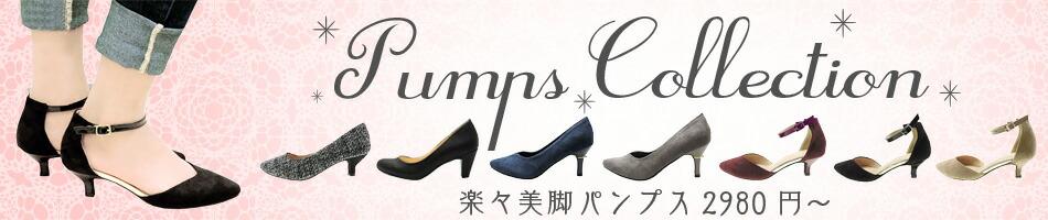 ��pumps
