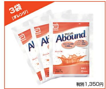 Abound ���Х�� ����� 3�� ���������̵��