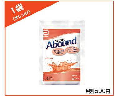 Abound ���Х�� ����� 1�� ������б�