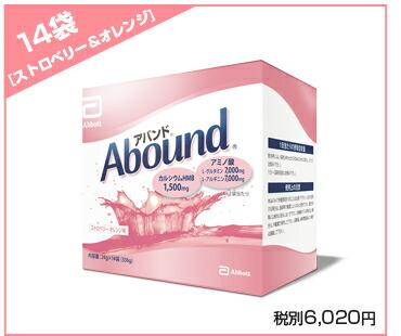Abound ���Х�� ���ȥ�٥&����� 14��
