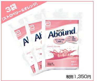 Abound ���Х�� ���ȥ�٥&����� 1�� ���������̵��