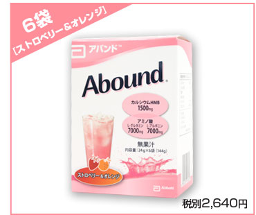 Abound ���Х�� ���ȥ�٥&����� 6��