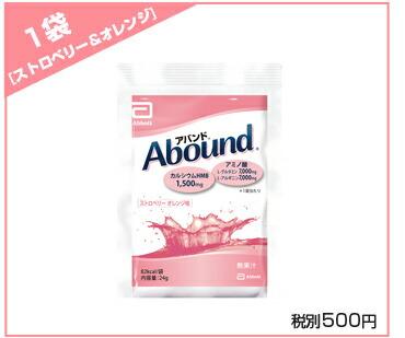 Abound ���Х�� ���ȥ�٥&����� 1�� ������б�